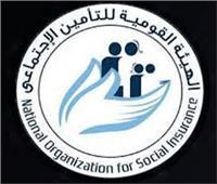 «القومية للتأمين»: 44 مليون جنيه حجم المعاشات التبادلية بين مصر والسودان