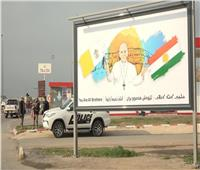 صور| كردستان العراق تستعد لاستقبال البابا فرنسيس