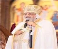 اليوم.. البابا تواضروس يترأس قداس رسامة أساقفة جدد بكاتدرائية العاصمة الإدارية