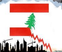 لبنان: الليرة تواصل الانهيار أمام الدولار والحكومة: بلغنا حافة الانهيار