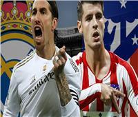الليلة.. قمة إسبانية بين «ريال مدريد» و«أتليتكو»