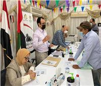 السفارة المصرية بأبوظبي تخصص يومًا لإتمام المعاملات القنصلية