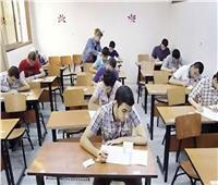 586 ألف و837 طالبًا بـ«2 ثانوي» يحضرون اختبارات «الفيزياء» و«التاريخ»