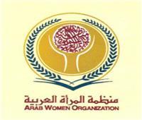 منظمة المرأة العربية: النساء تحملن أعباء مضاعفة خلال أزمة كورونا