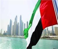 الإمارات: تستنكر الهجمات الإرهابيةالحوثية على السعودية