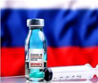 دولة أوروبية جديدة تجيز استخدام لقاح «سبوتنيك V» الروسي