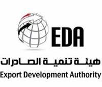غدًا.. ورشة «تنمية الصادرات» لتعزيز صادرات الأثاث لإفريقيا