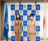 رئيس وزراء اليابان وغادة والي يفتتحان مؤتمر الأمم المتحدة حول الجريمة