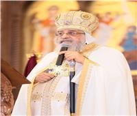 البابا تواضروس أثناء رسامة 7 أساقفة: الأسقف «أب»