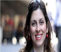 لندن تطالب طهران بالسماح للبريطانية نازنين بالمغادرة