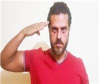 طارق صبري ينشر صورة كواليس دوره في «الاختيار2»
