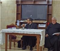 الأنبا باخوم يجتمع بالمجلس الرعوي للإيبارشية البطريركية