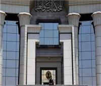 3 أبريل.. الحكم في دعوى عدم دستورية أسباب الطلاق في لائحة الأرثوذكس