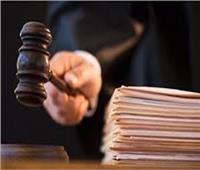 3 أبريل.. الحكم في دعوى تفسير بطلان قانون الإيجارات