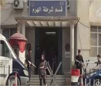 4 أبريل.. الحكم في الطعن على براءة 6 ضباط من تعذيب مواطن بقسم الهرم