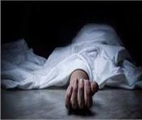 التصريح بدفن جثة شاب سقط من أعلى منزله في الحوامدية