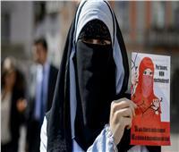 بأغلبية ضئيلة.. الموافقة على حظر النقاب في سويسرا خلال استفتاء شعبي