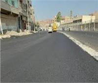 محافظة الجيزة: غلق مطلع الدائرى للقادمين من أحمد عرابى باتجاه المريوطية