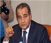 وزير التموين يوجه بتكثيف الحملات للتأكد من وصول الدعم لمستحقيه