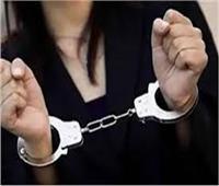 مباحث القاهرة تكشف تفاصيل قيام محامية بالنصب على والدتها بالمرج
