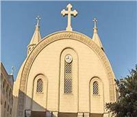 اليوم.. الكنيسة تبدأ الصوم الكبير لمدة ٥٥ يومًا