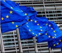 100 مليار يورو خسائر الاتحاد الأوروبي بسبب بطء التطعيم وتفشي كورونا