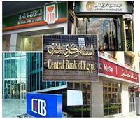 تقديم هذه الخدمات المصرفية مجانا في البنوك حتى هذا الموعد