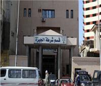 بدء التحقيق في واقعة ترك والدين طفلتهما أمام جامعة القاهرة