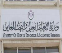 التعليم العالي الأردني يقرر امتحانات الجامعات إلكترونيا «عن بعد»