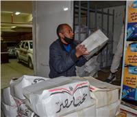توزيع 2000 شنطة مواد غذائية للأسر الأولى بالرعاية بالإسكندرية