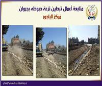 متابعات لأعمال تبطين الترع بنطاق محافظة المنوفية