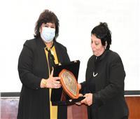 وزيرة الثقافة تشهد احتفال «القومي للترجمة» باليوم العالمي للمرأة