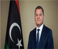 رئيس الحكومة الليبية: أمن مصر المائي جزء من أمننا القومي