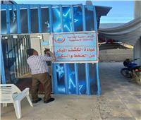 """ضمن مبادرة """"حياة كريمة"""" صحة الإسماعيلية تنظم قافلة طبية شاملة بقرية فنارة"""