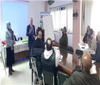القوى العاملة بالإسكندرية تواصل دورات «ابدأ مشروعك» للعائدين من الخارج
