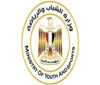 وزارة الرياضة تصدر بيان بشأن انتخابات الهيئات الرياضة
