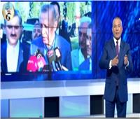 أحمد موسى عن رغبة تركيا فتح علاقات مع مصر: هما الأتراك عايزين ايه ؟