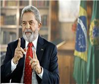 المحكمة العليا في البرازيل تُسقط إدانات جنائية بحق الرئيس الأسبق دا سيلفا