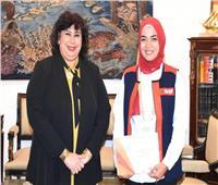 وزيرة الثقافة: إبنة دار الأوبرا إحدى النماذج المشرفة للمرأة المصرية