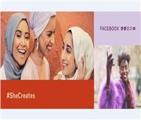 فيسبوك تحتفل باليوم العالمي للمرأة بأيقونة جديدة وكتبًا إلكترونيًا