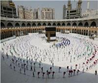 السعودية: مبادرات تحفيزية لمنشآت الحج والعمرة لتخفيف أثار كورونا