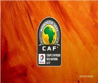 رسمياً.. إلغاء بطولة كأس الأمم الأفريقية تحت 17 سنة 2021