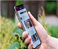 نصائح مهمة قبل بيع هاتفك الآيفون.. تعرف عليها