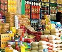 التموين: صرف 245 مليونا من مستحقات البقالين ضمن فارق نقاط الخبز