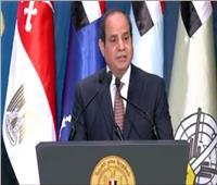 بث مباشر| كلمة الرئيس السيسي بالندوة التثقيفية الـ 33 للقوات المسلحة