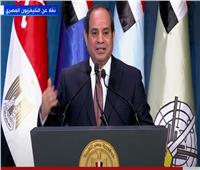 يوم الشهيد  السيسي: نسعى لتغيير حياة المصريين للأفضل