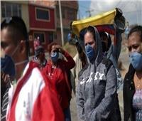 كولومبيا تسجل 2205 إصابات جديدة و95 وفاة بكورونا