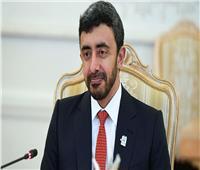وزير خارجية الإمارات: نتطلع لتطوير العلاقات مع روسيا