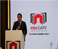 بالصور.. وزير التعليم العالي يتفقد معرض إيديوجيت 2021