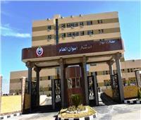 لجنة ميدانية من «الصحة» لمتابعة الخدمة الطبية بمستشفيات عزل أسوان